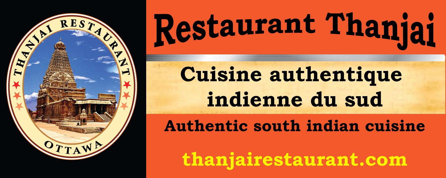Thanjai Restaurant