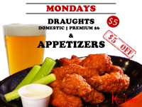 Monday Beer & Appetizers!
