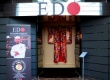 EDO at the Hilton is featured this month