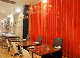 Babur Restaurant