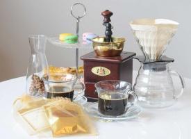 Coffee Jazz Mixers Inc.